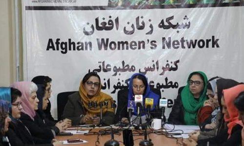 زنان افغان: در گفتوگوهای صلح حقوق بشر و حقوق زنان را معامله نکنید