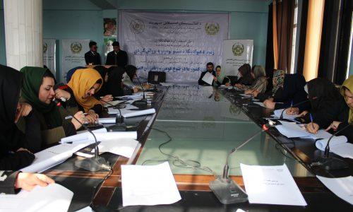 گردهمایی زنان هرات برای غنامندی طرح مسوده انسجام ملی در افغانستان