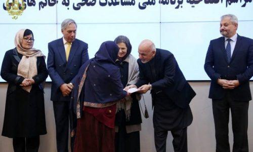 برنامه ملی مساعدت صحی برای زنان بیبضاعت افتتاح شد