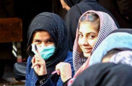 زنان، صلح و توسعه افغانستان