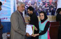 مریم افشار، دختری که میخواهد پیامرسان صلح باشد