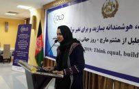 رسیدگی به ۵۰ پروندهی خشونت علیه زنان در بادغیس
