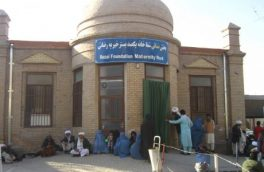 ۱۴۳ کلینیک صحی در هرات؛ زنان دگر نزد دایههای محلی نمیروند