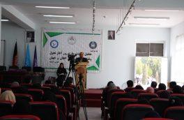 از هشتم مارچ، در دانشگاه هرات گرامیداشت شد