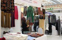 """نمایشگاه """"پیشرفت همگام زنان در تجارت"""" به مناسبت هشتم مارچ"""