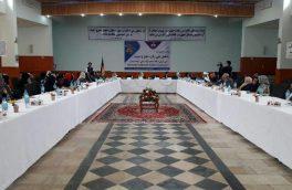 """برگزاری جلسهی """"استماع عامهی تحقیق ملی زنان، صلح و امنیت"""" در هرات"""