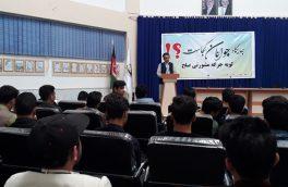 اعتراضها از نا مشخص بودن سهم جوانان در جرگه مشورتی صلح