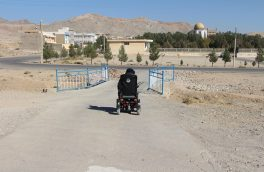 محرومیت از ازدواج، درد مضاعف زنان دارای معلولیت