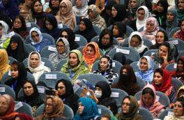 لوی جرگهی مشورتی؛ فرصتی برای حضور زنان در گفتوگوهای صلح