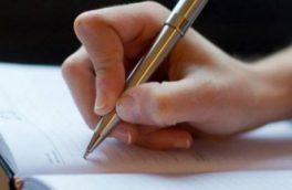 انجمن ادبی هرات: علاقهمندی زنان به نویسندگی افزایش یافته است