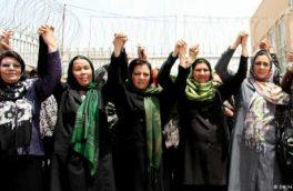 نگرانیها از کاهش فعالیتهای مدنی زنان در هرات