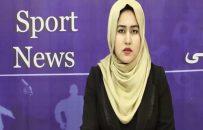فرشته استوار تنها خبرنگار ورزشی در میان بیش از ۵۰ خبرنگار زن در هرات