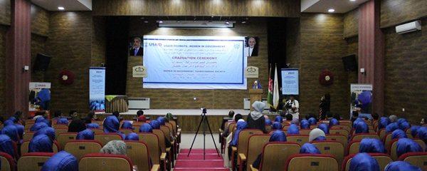 ۱۳۱ تن از سومین دور کارآموزی زنان در حکومت فارغ شدند