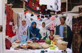 """برگزاری نمایشگاه """" تبادل فرهنگی"""" در دانشگاه هرات"""