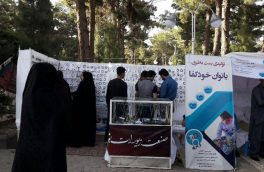 """تصاویری از  نمایشگاه """"راه لاجورد"""" در هرات"""