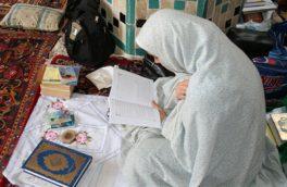 چیستی حکم اعتکاف برای زنان