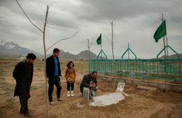 صراف کابل، دخترش و اختطافچیان او