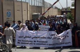 نامزدان معترض زن خواهان ایجاد محکمه اختصاصی برای بررسی آرا شدند