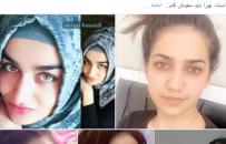 """""""نشر عکس زنان بدون آرایش"""" کارزاری به هدف جلوگیری از آرایش افراطی"""