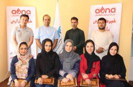 کارمندان خبرگزاری بانوان افغانستان تقدیر شدند