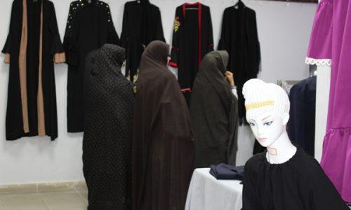 عیدانه نمایشگاهی به پیشواز از عید