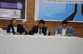 """چهارمین دور کنفرانس رسانههای هرات""""آزادی و دسترسی به اطلاعات در عمل"""" برگزار شد"""
