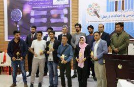 چهارمین جشنوارۀ جوایز رسانهای صلاحالدین سلجوقی در هرات برگزار شد