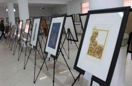تصاویری از نمایشگاه هنر مینیاتوری در هرات