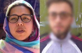 عامل لتوکوب یک دانشجوی دختر در دانشگاه کابل بازداشت شد