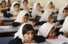 از هجده سال گذشته در ده شهرستان غزنی هیچ دختری از مکتب فارغ نشده است