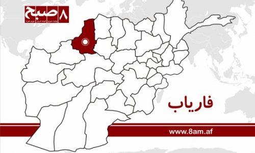 چهار زن از چنگ آدمربایان در فاریاب آزاد شدند