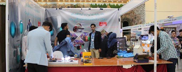 معرفی دستاوردهای جوانان هرات در حوزۀ فناوری در قالب نمایشگاه