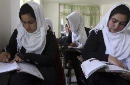 مضمون حقوق بشر شامل نصاب آموزشی میشود