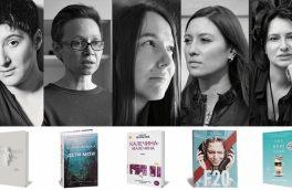 قرن زنان: پنج نویسندهی جوان مهم روسی