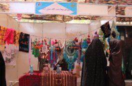 """نمایشگاه """"صنایع دستی زنان حوزۀ غرب"""" در هرات برگزار شد"""