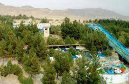 زنان به شهردار هرات: برخی از پارکهای تفریحی را ویژه زنان سازید