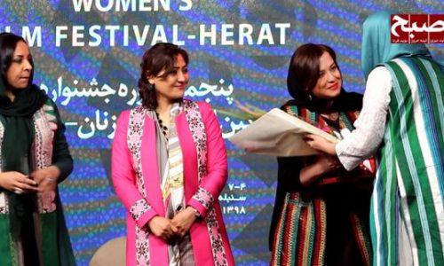 کابل روی فرش سرخ سینماگران