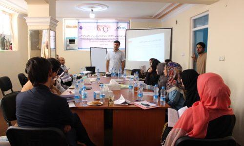 """کارگاه آموزشی """"حق دسترسی به اطلاعات"""" در هرات برگزار شد"""