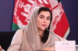 ناهید ایثار به حیث معین مالی و اداری وزارت امور خارجه کارش را آغاز کرد