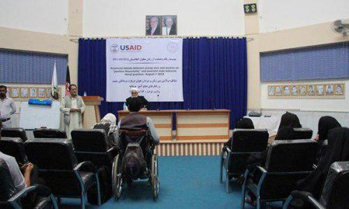 """برگزاری مناظرۀ """"مردانگی مثبت و رفتار صلحآمیز مردانه"""" در هرات"""