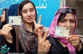 انتخابات پیشرو، امید زنان برای تغییر