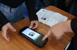 زنان قندهار: به دلیل گرفتن عکس شان در روز انتخابات از رای دادن محروم خواهند شد