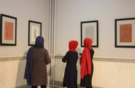 برگزاری سومین نمایشگاه آثار خوشنویسی در دانشگاه هرات