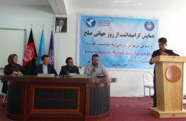همایش گرامیداشت از روز جهانی صلح در دانشگاه هرات برگزار شد