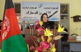 ثریا محتسبزاده تنها نویسندۀ ادبیات کودک در هرات