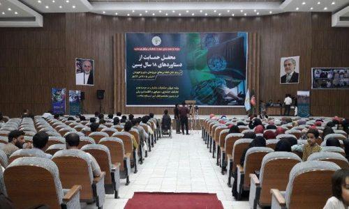 فراغت حدود ۳۰۰ زن از دورههای آموزشی فن رانندگی در هرات