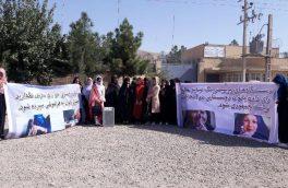 فعالان حقوق زن: ثبت عکس زنان در پروسۀ انتخابات زنان روستایی را از حق رای محروم میکند