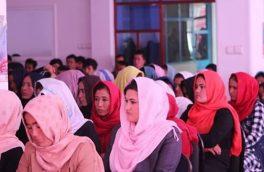 آغاز برنامه ۱۶ روزهی محو خشونت علیه زنان در دایکندی
