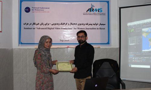 """پایان کارگاه """"تولید پیشرفتهی ویدیوی دیجیتال""""  برای زنان خبرنگار در هرات"""