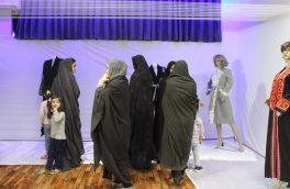 نمایشگاه خزانی تی اند ام، با شروع فصل خزان افتتاح شد